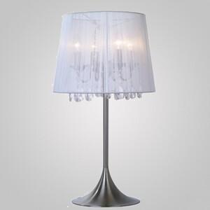 Настольная лампа Zumaline Artemida RLT94123-4