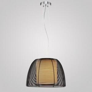 Подвесной светильник Zumaline Filo MD1458-1L-BL