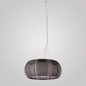 Подвесной светильник Zumaline Tango MD1104-2-BL