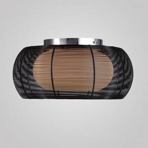 Светильник потолочный Zumaline Tango MX1104-2-BL