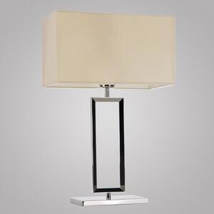 Настольная лампа Zumaline Quadrate 4076
