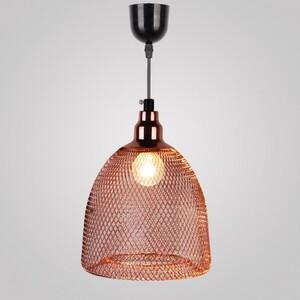 Подвесной светильник Zumaline Net HP1310-17-RC