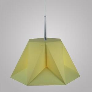 Подвесной светильник Zumaline Arigo CO-214018XFC-YE