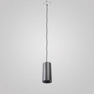 Подвесной светильник Zumaline Rondoo 50618