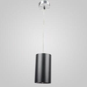 Подвесной светильник Zumaline Box 50620