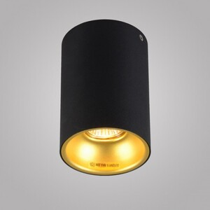 Накладной светильник Zumaline Deep SL 89313