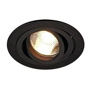 Встраиваемый светильник SLV 113480