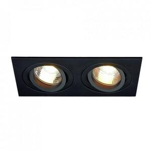 Встраиваемый светильник SLV 113482