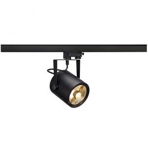 Трехфазный трековый светильник SLV 153420