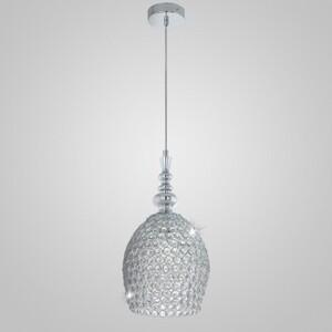 Подвесной светильник EGLO Gillingham 49847