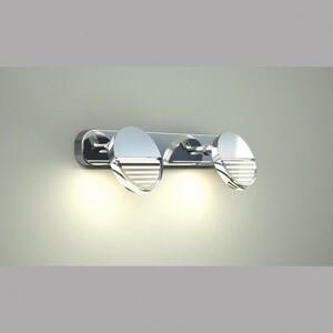 Бра Nowodvorski 6947 JUKON LED