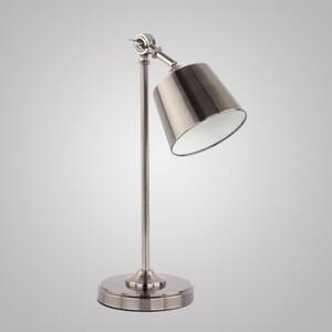 Настольная лампа Nowodvorski 6834 MAGMA