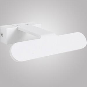 Бра Nowodvorski 6847 SANTI LED