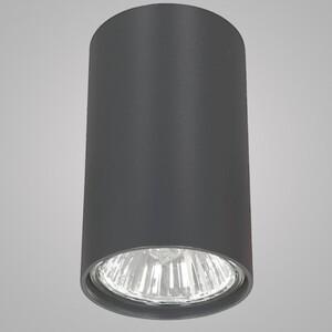 Накладной светильник Nowodvorski 5256 EYE GRAPHITE