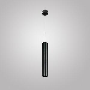 Подвесной светильник Nowodvorski 6841 EYE BLACK
