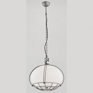 Подвесной светильник Argon Mondego 3162