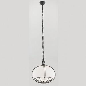 Подвесной светильник Argon Mondego 3161