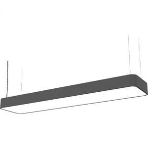 Подвесной светильник Nowodvorski 6985 SOFT GRAPHITE 90x20