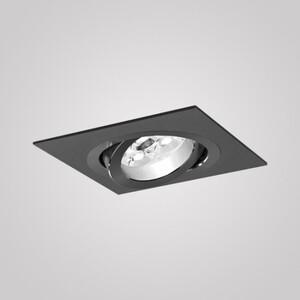 Встраиваемый светильник BPM 5211 GU Mini Katli