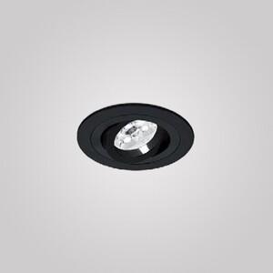 Встраиваемый светильник BPM 5210 GU Mini Katli