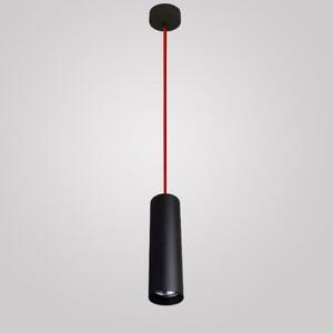 Подвесной светильник Imperium Light 47120.05.16 Accent