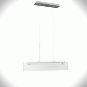 Подвесной светильник Philips 37955/48/16